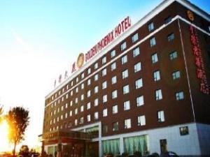โรงแรมปักกิ่ง โกลเด้น ฟีนิกซ์ (Beijing Golden Phoenix Hotel)