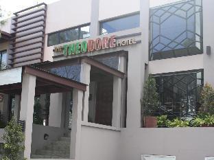 picture 2 of Basilisk Hotel