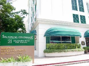 サラデーン コロネード ホテル Saladaeng Colonnade