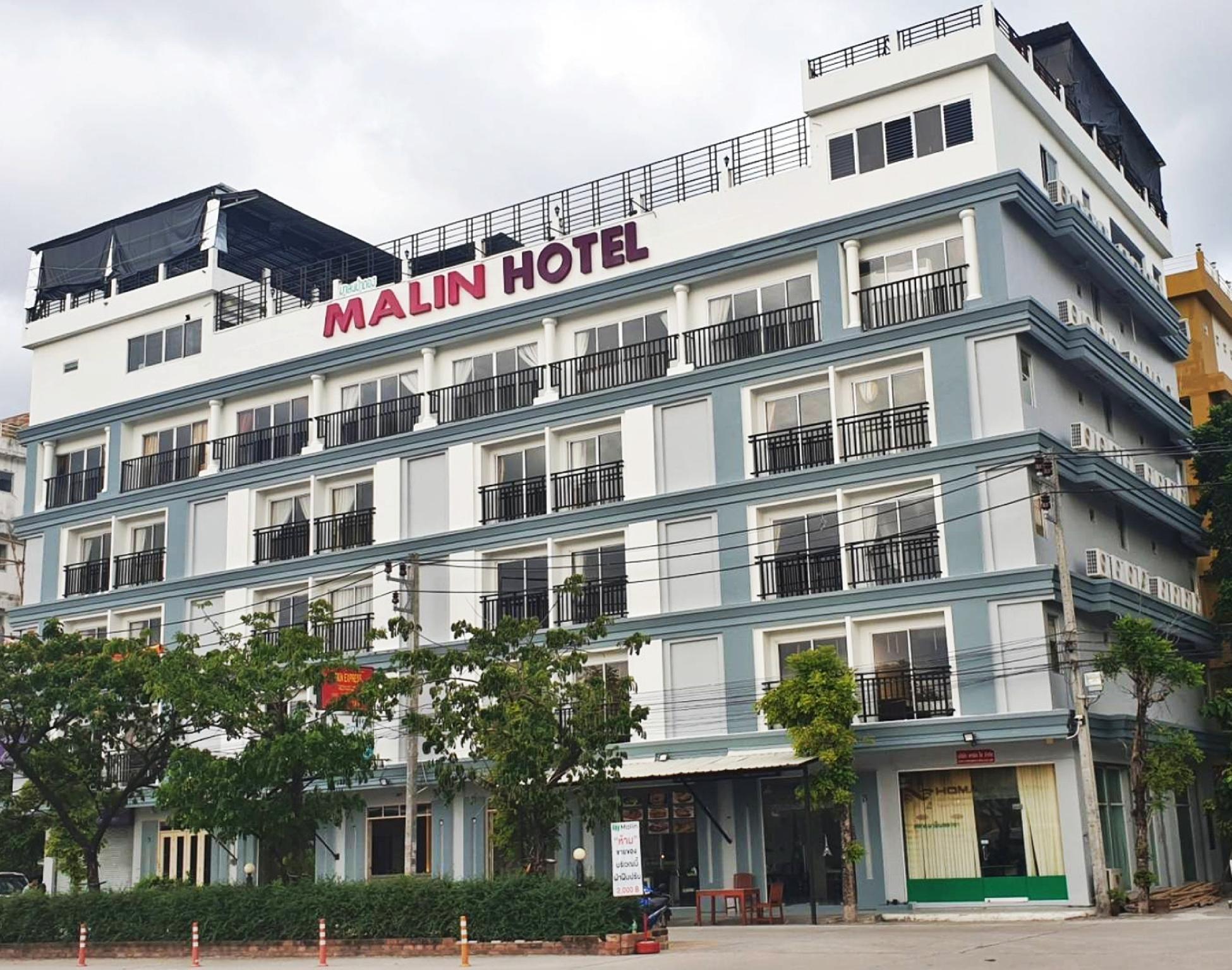 Malin Patong Hotel โรงแรมมาลิน ป่าตอง