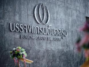 ブンジョンブリ ホテル Bunjongburi Hotel