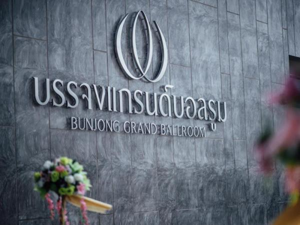 โรงแรมบรรจงบุรี สุราษฎร์ธานี