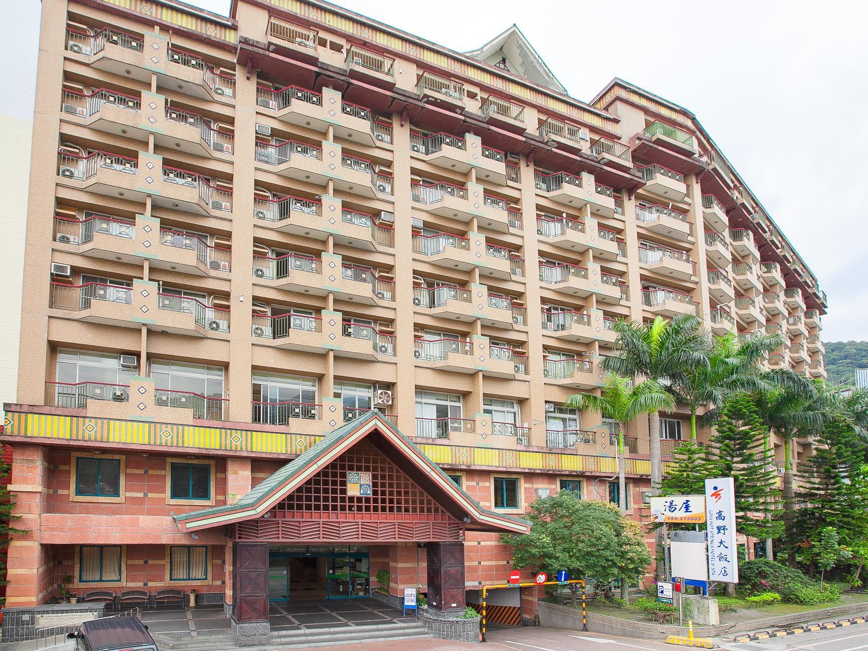 Goya Hot Springs Hotel And Spa