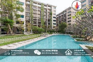 [サトーン]アパートメント(30m2)| 1ベッドルーム/1バスルーム BTS S5 Surasak -近南河 ・摩天夜市 免游泳池・中文接待・曼谷中心城区