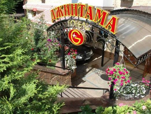 Gallery Hotel Gintama