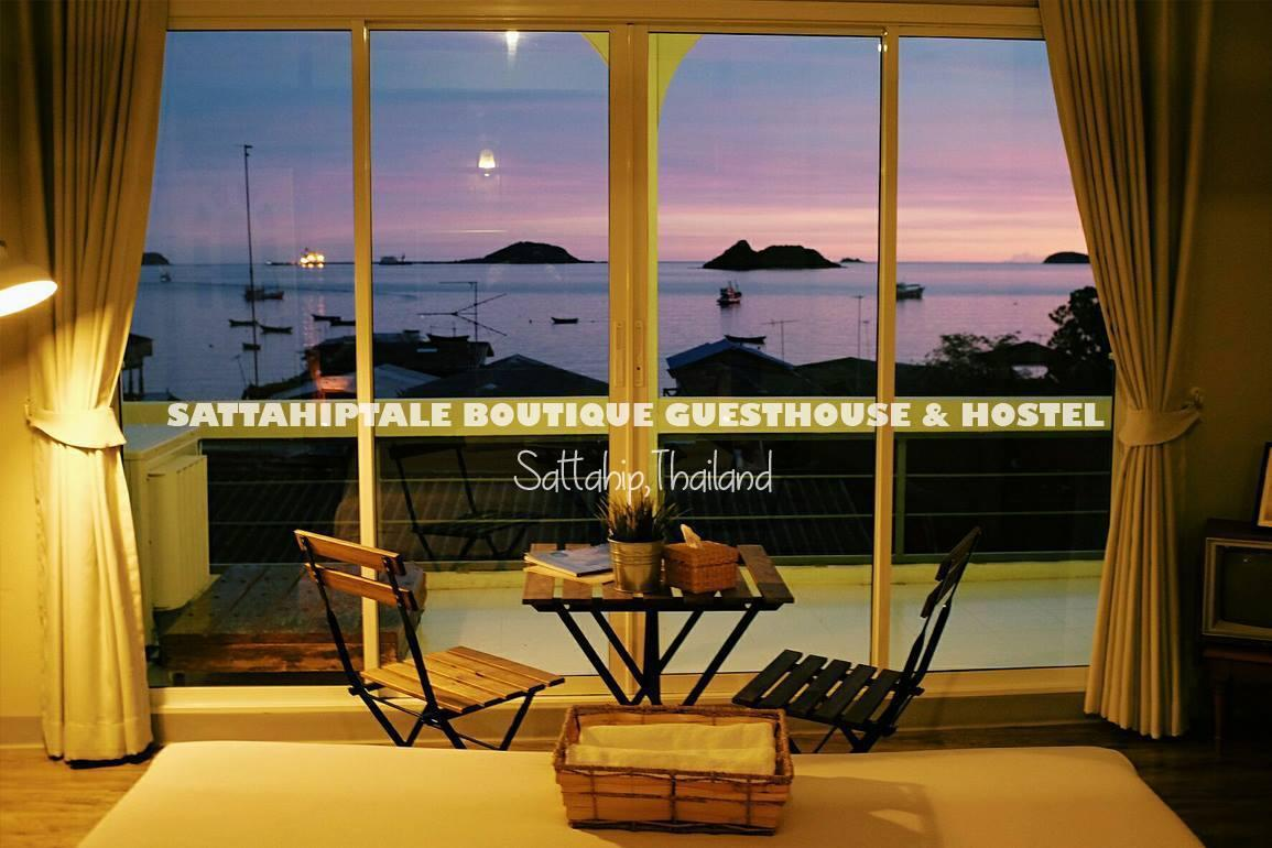 Sattahiptale Boutique Guesthouse & Hostel สัตตะฮิปเทล บูทีค เกสต์เฮาส์ แอนด์ โฮสเทล