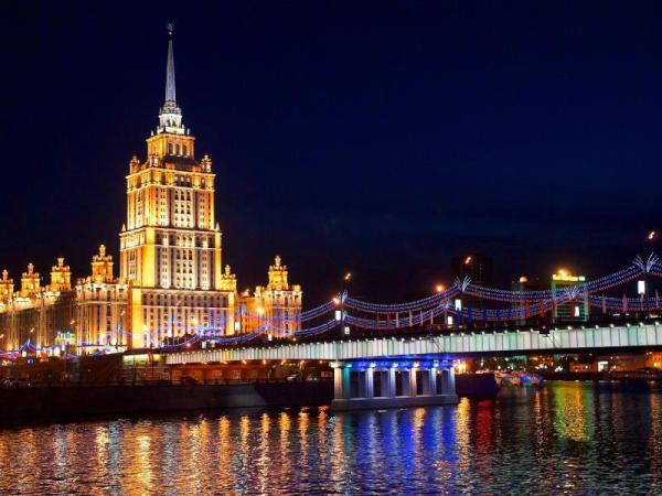 Radisson Royal Hotel Moscow Moscow