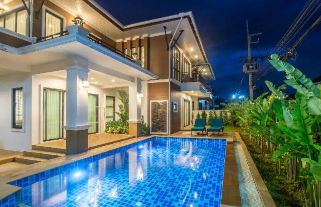 บ้านอารี พูล วิลลา – Baan Ari Pool Villa