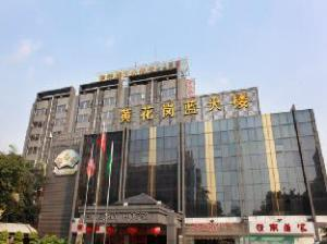 Guangzhou Bluesky Hotel