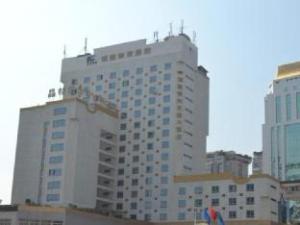 Fujian Galaxy Garden Hotel