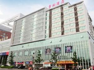 Guilin Jingxiang Hotel
