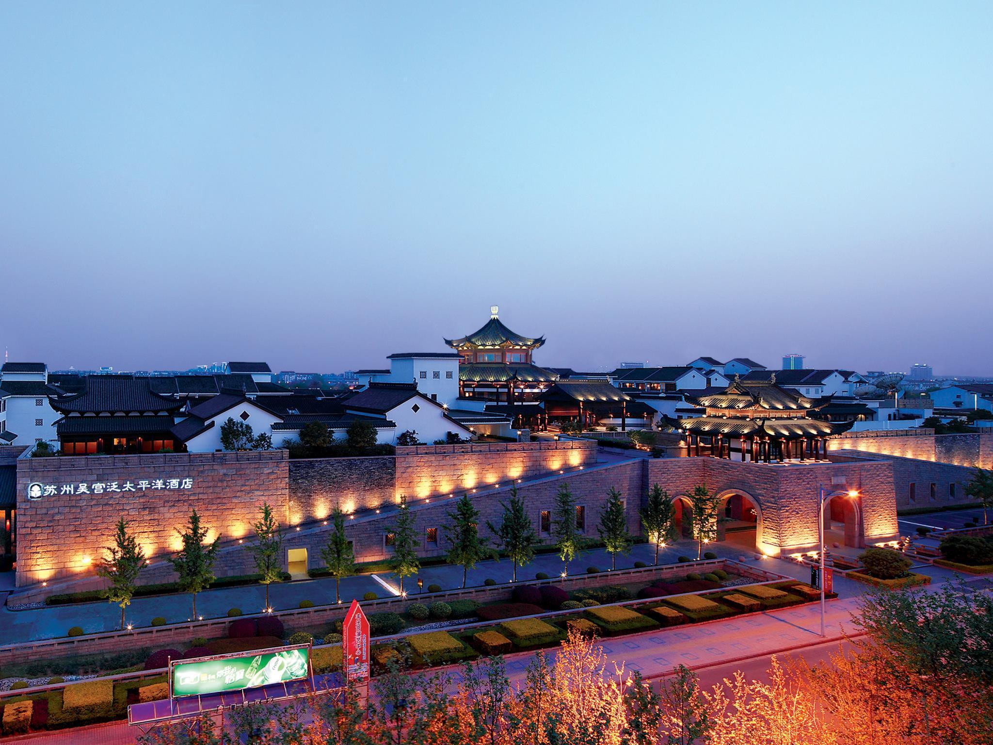 Pan Pacific Suzhou Hotel