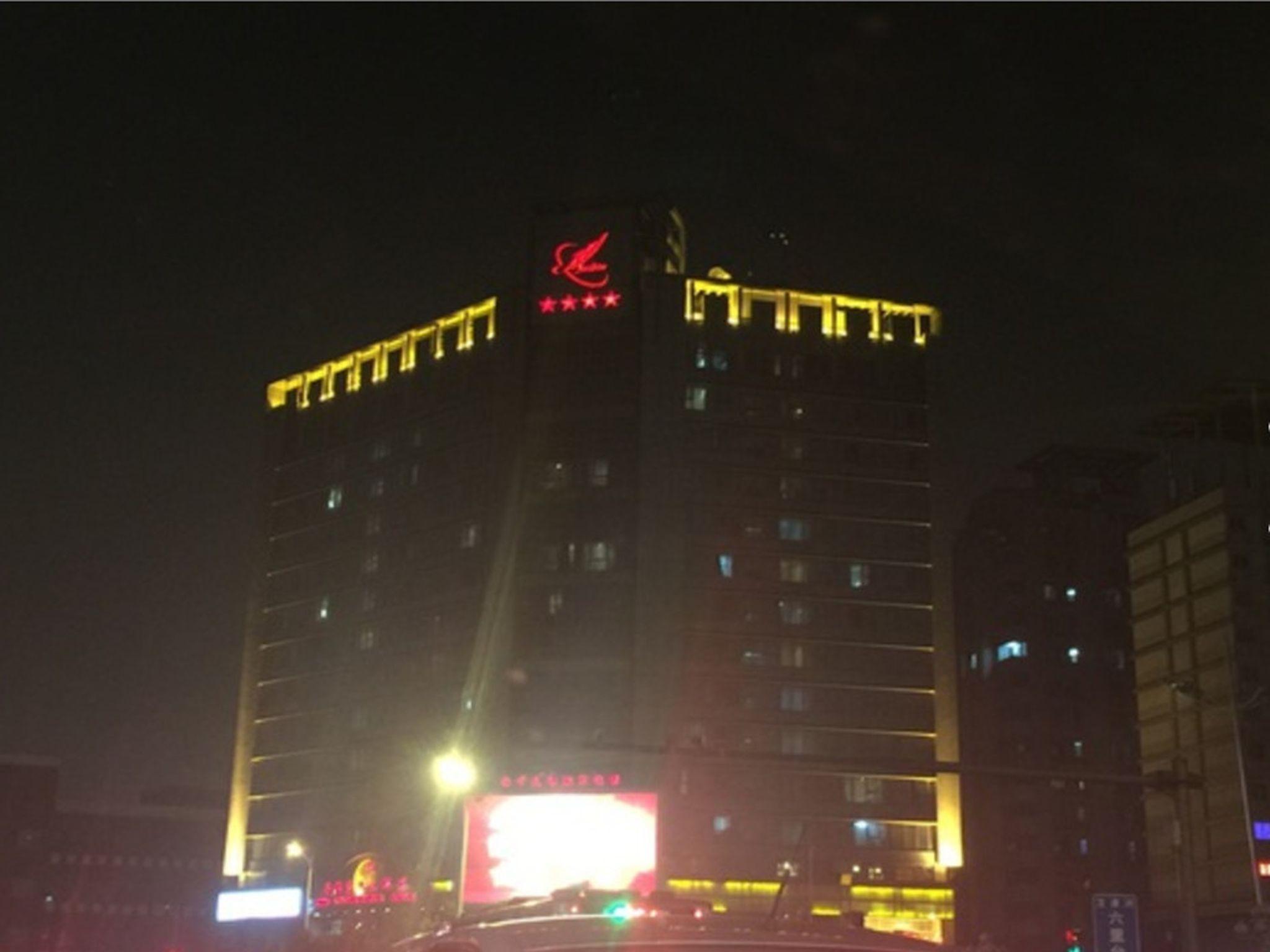 Tianjin Jinbin International Hotel