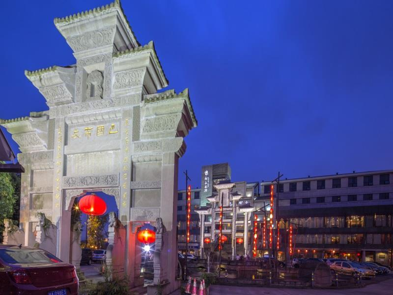 Chengdu Folk Inn