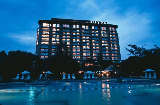 Hilton Addis Ababa Hotel
