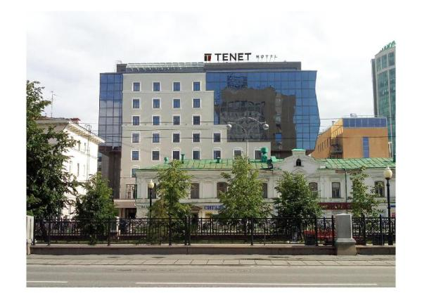 Tenet Hotel Yekaterinburg Yekaterinburg