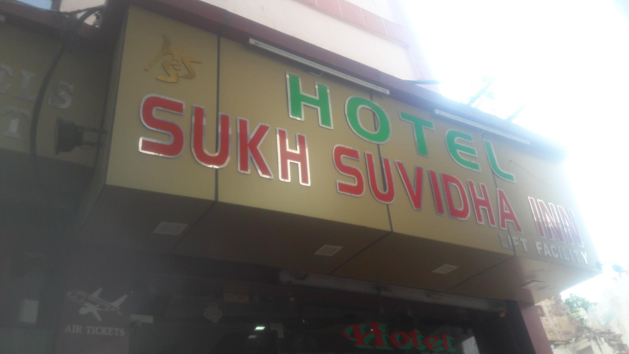 Hotel Sukh Suvidha Reviews