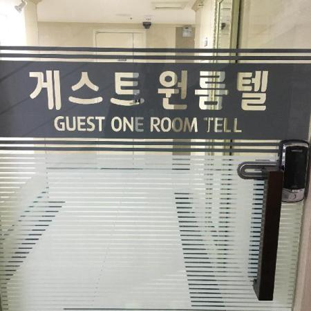 Guest Oneroomtell Seoul
