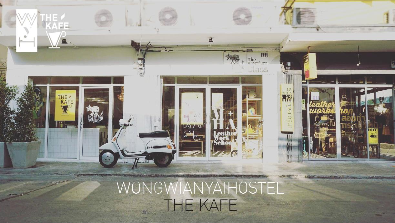 WYH  Wongwianyai Hostel