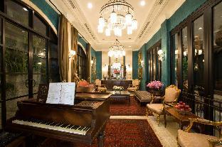 %name Saras Hotel กรุงเทพ