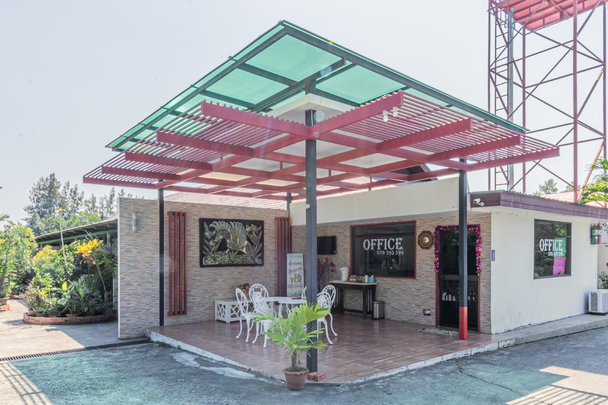 Chaiyo Resort ไชโยรี สอร์ท