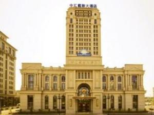 Days Hotel Zhonghui Changshu