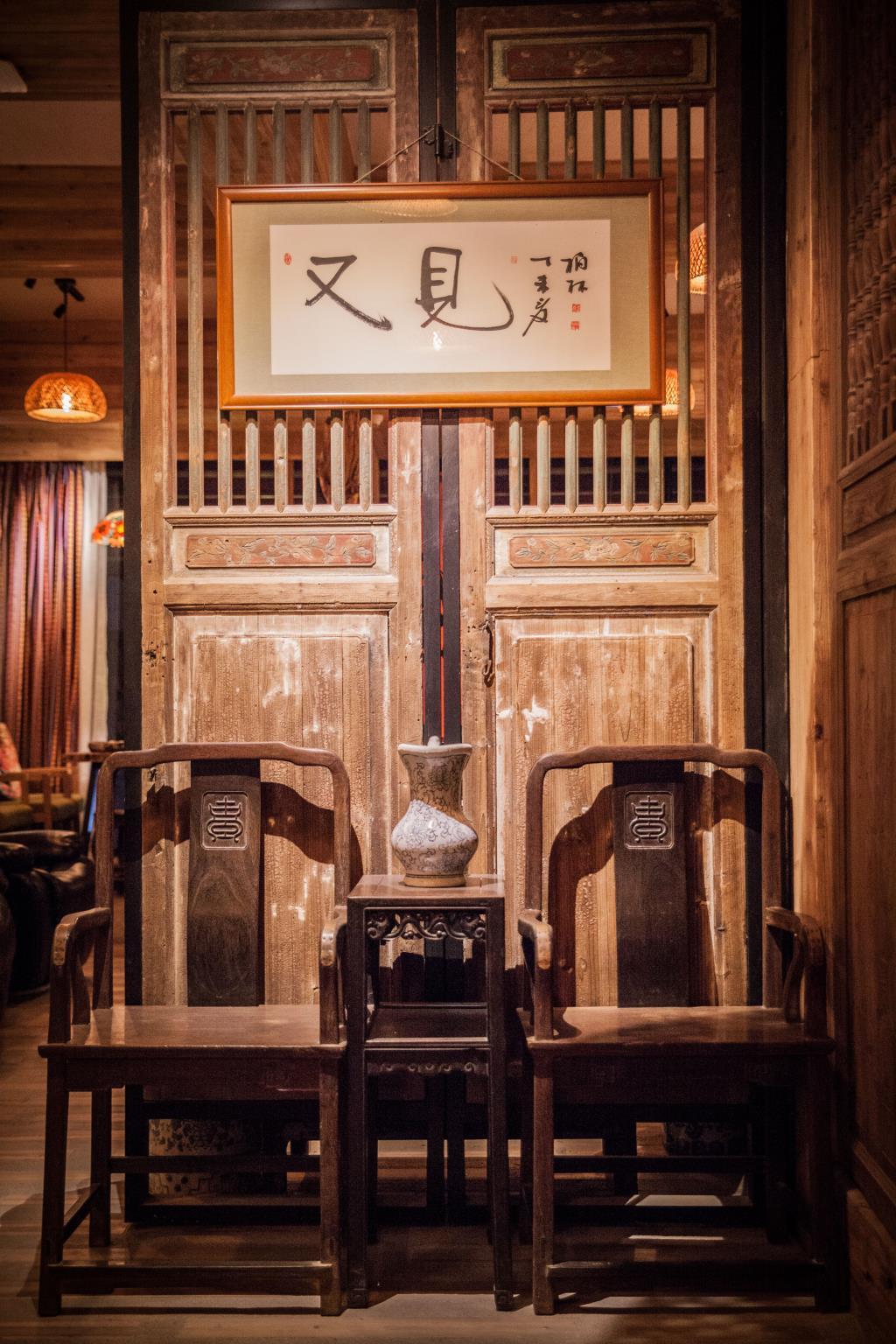 Meizhou See You Again Hostel