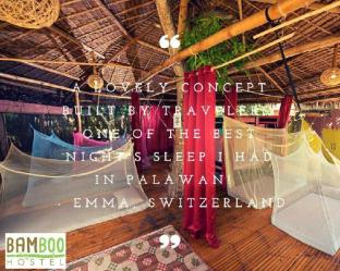 picture 2 of Bamboo Hostel Palawan
