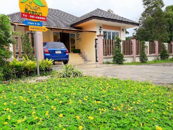Lakkhana Home Ranong