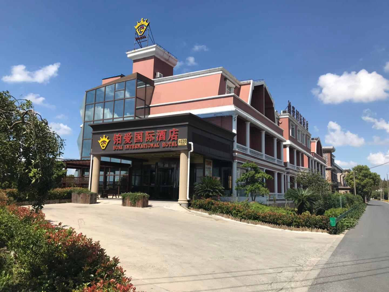 Bo Ai International Hotel at Pudong Airport Shanghai