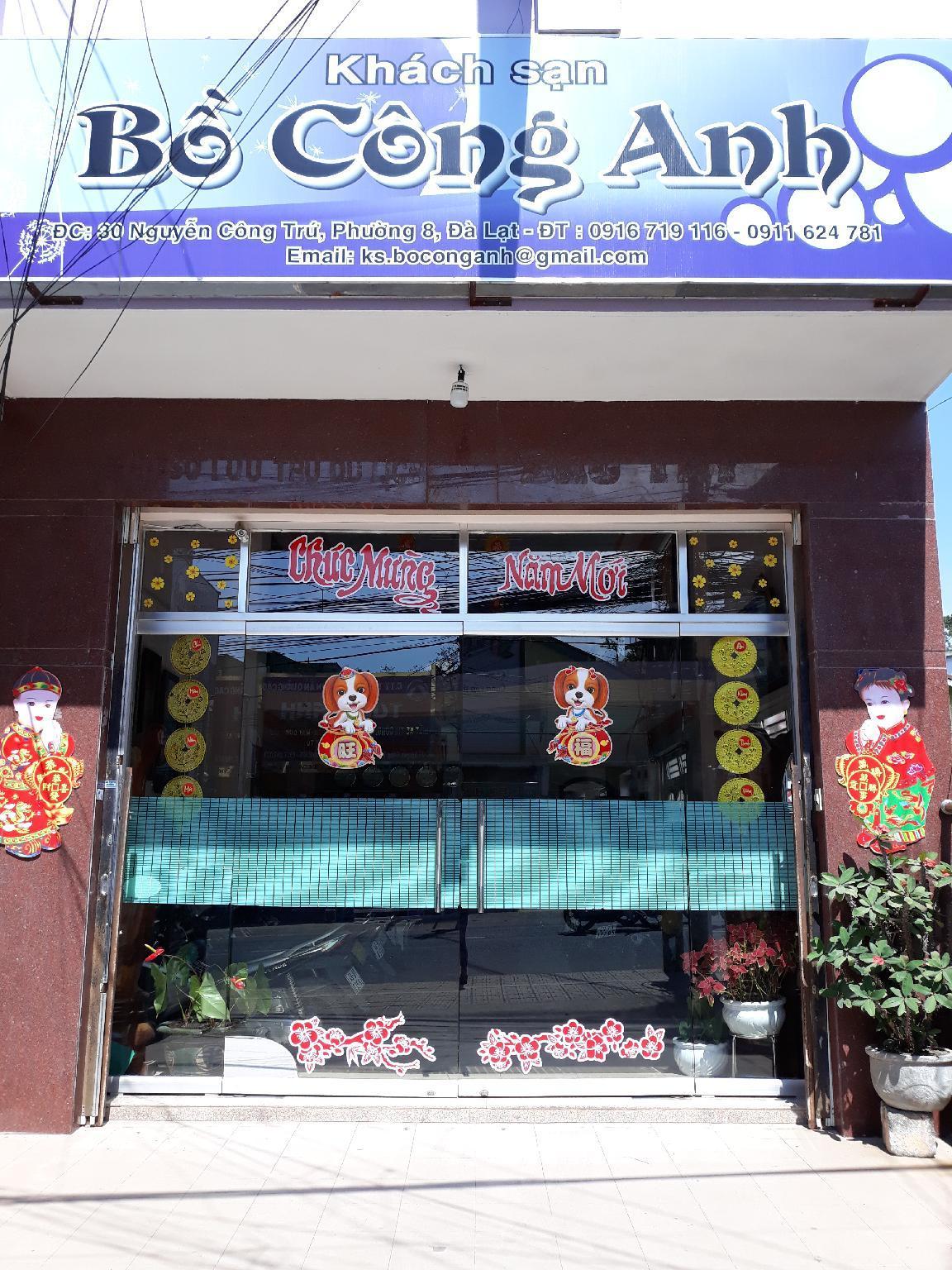 Bo Cong Anh