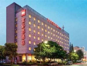 Ibis Hotel Yangzhou