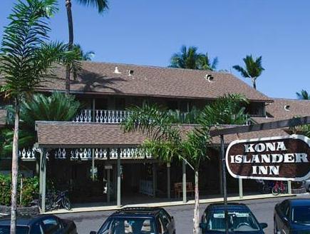 Kona Islander Inn Hotel