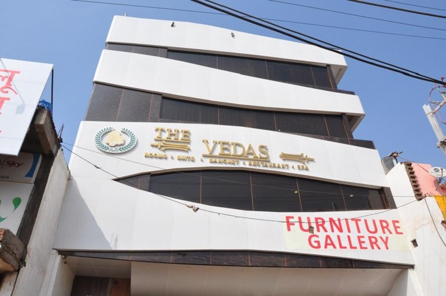 Hotel The Vedas
