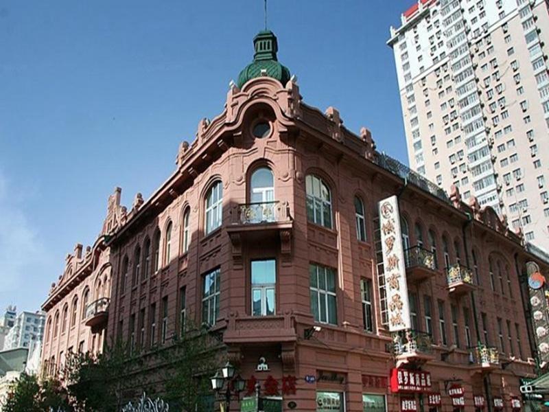 Harbin Modern Hotel