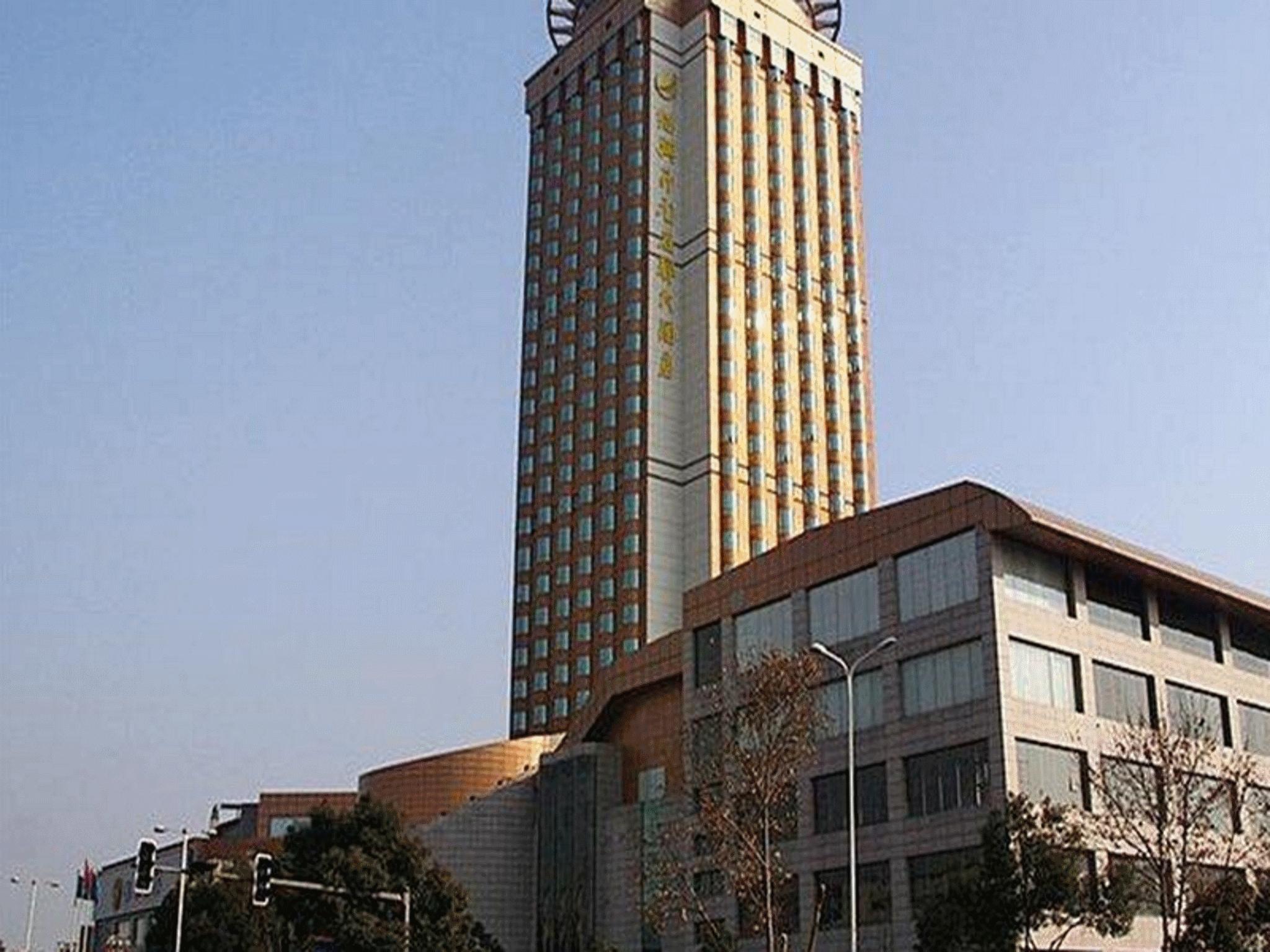 New Century Shaoxing Grand Hotel