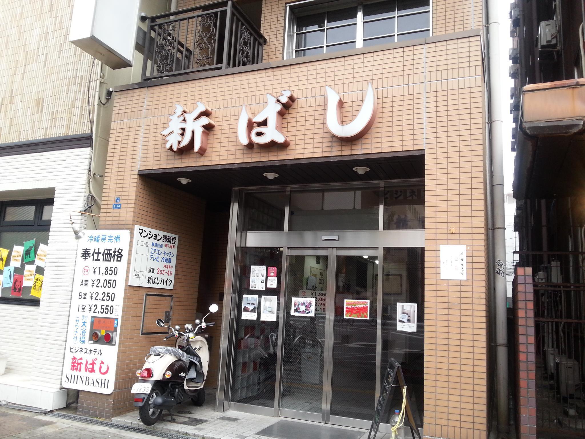 Business Hotel Shinbashi