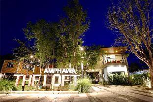 %name The Loft Amphawa สมุทรสงคราม
