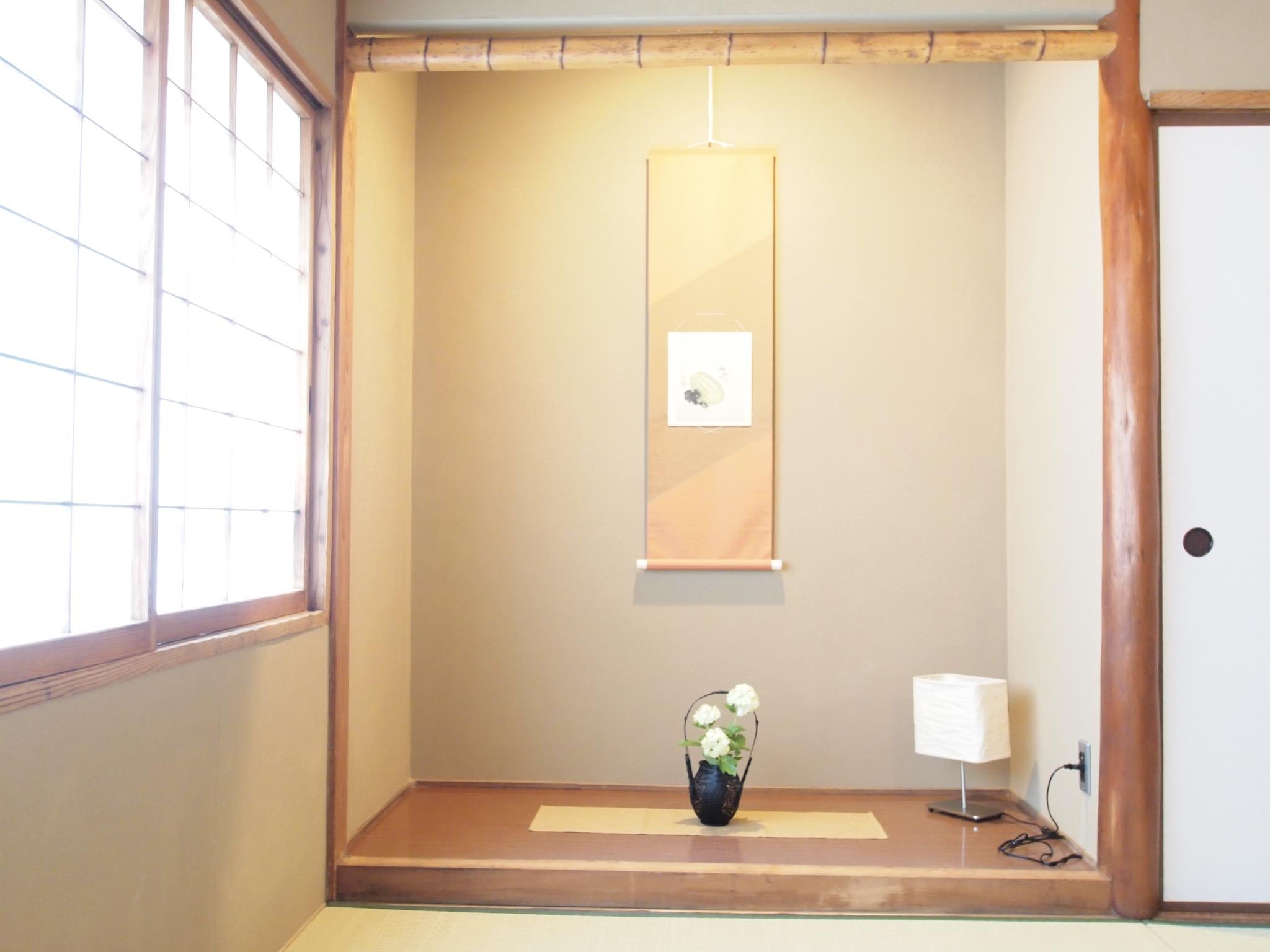 Japanese House Nishihan