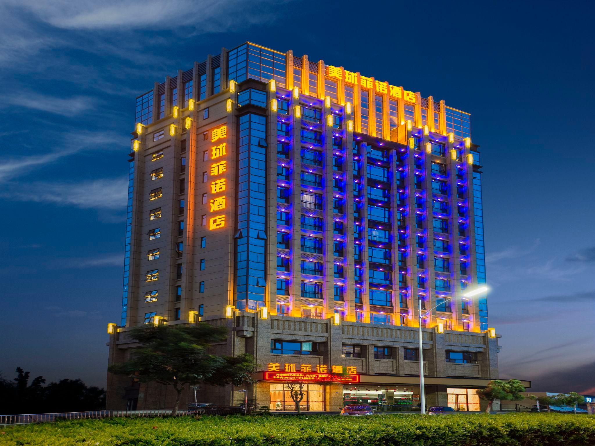 MeiQiu Fino Hotel