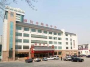 Weifang Reception Center Hotel