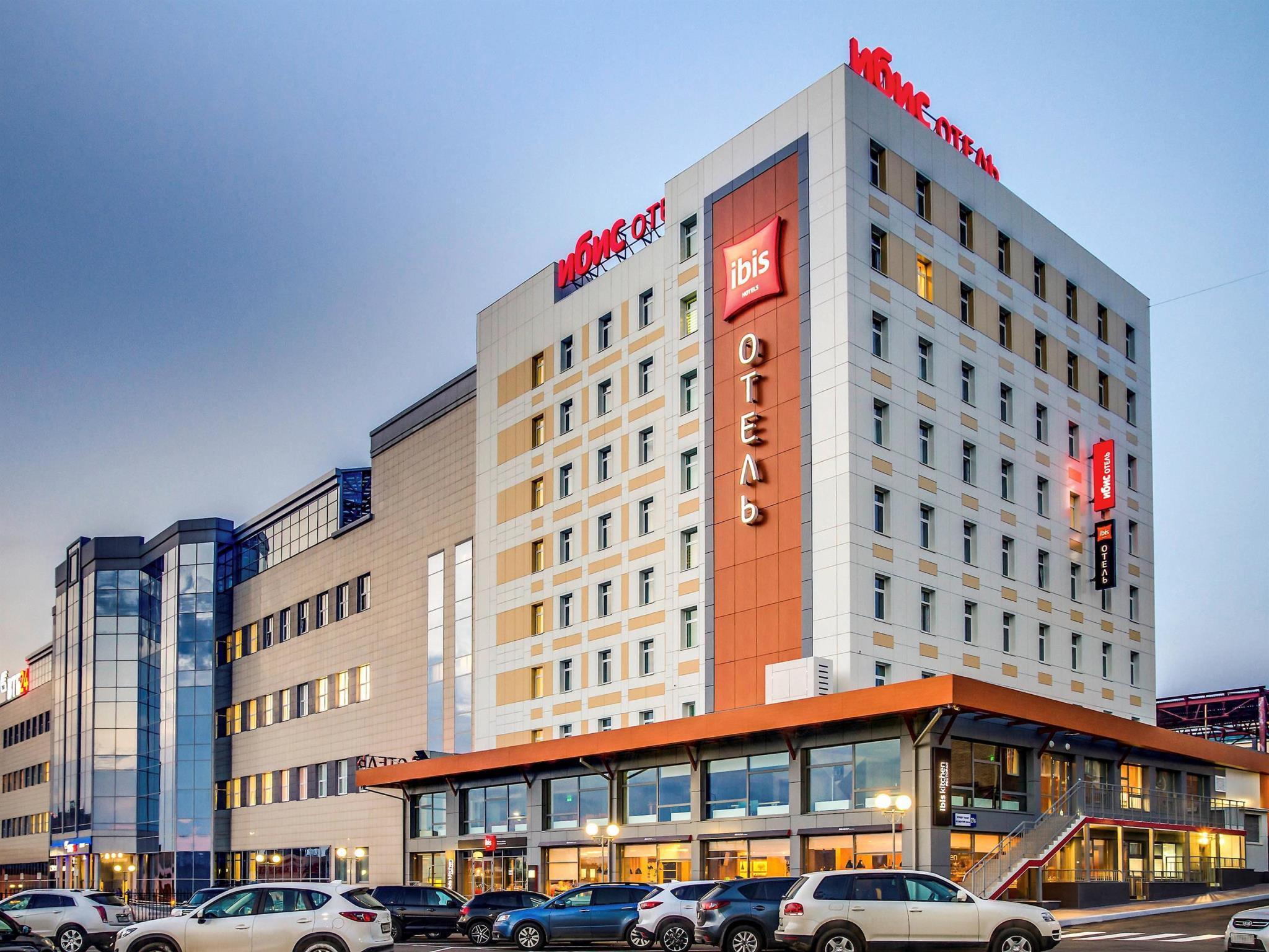 Ibis Cheboksary Center