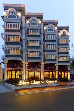 Siam-Champs Elyseesi Unique Hotel Bangkok Bangkok
