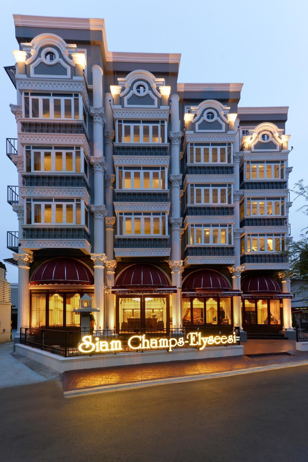 Siam-Champs Elyseesi Unique Hotel Bangkok สยาม - ชอง เอลิเซ ยูนิก โฮเต็ล แบงค็อก