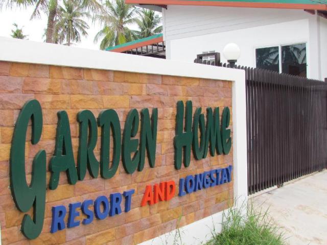 การ์เดน โฮม รีสอร์ต แอนด์ ลองสเตย์ – Garden Home Resort and Long Stay