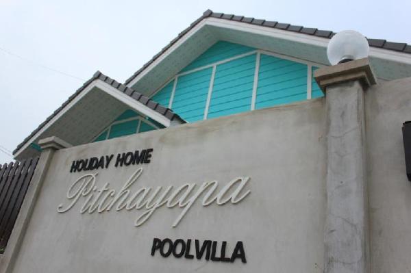 Holiday Home Pitchayapa Poolvilla Hua Hin