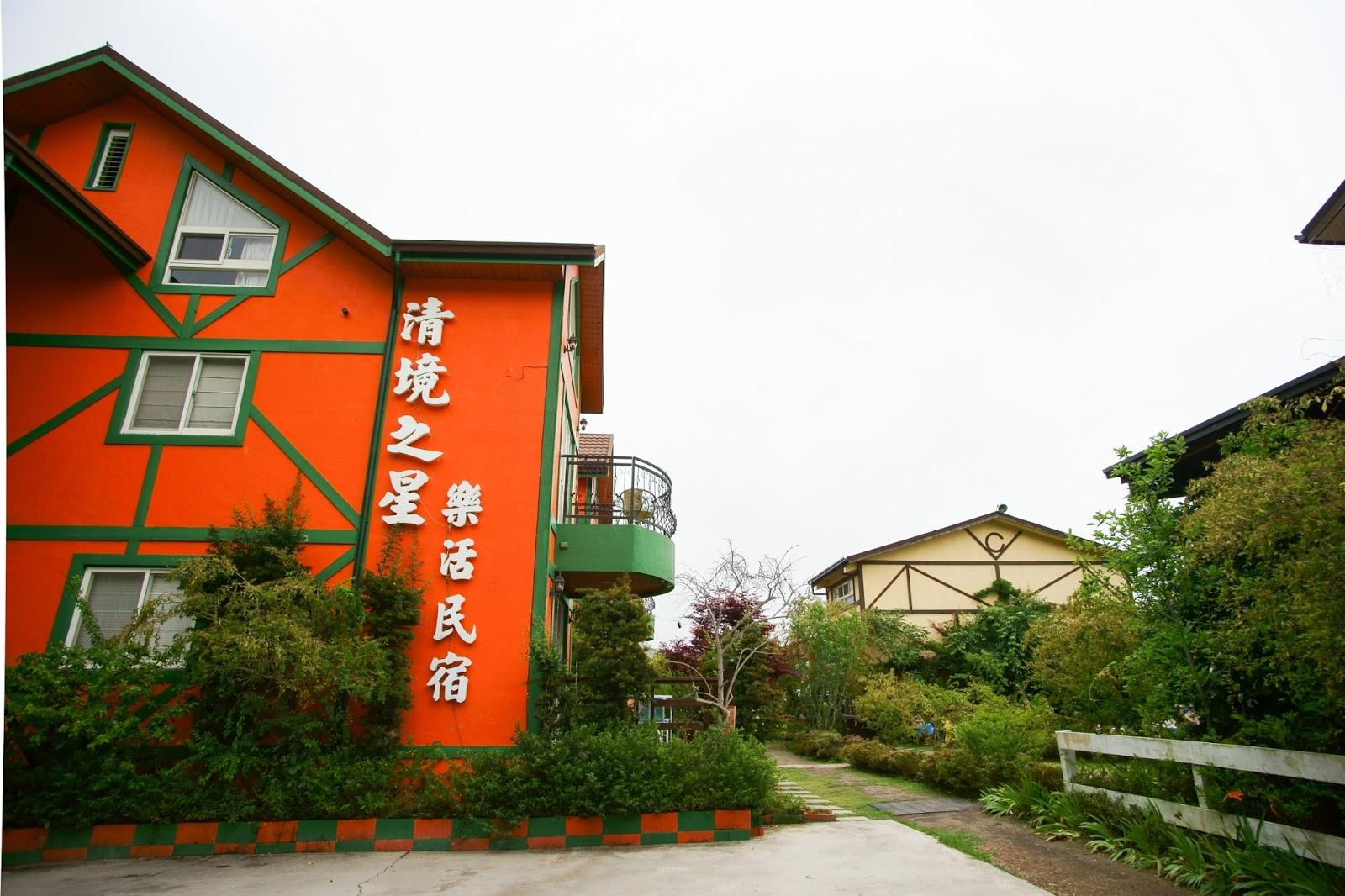 Cing Ging Star Home Stay