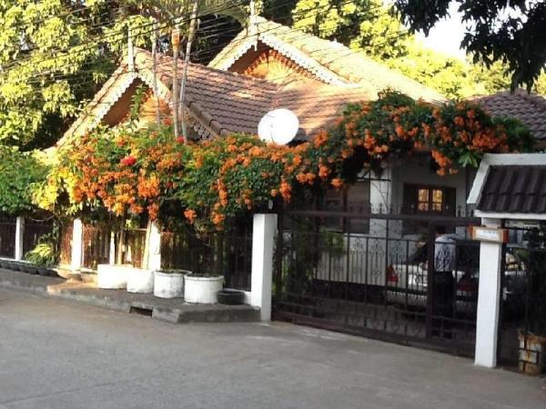 Near Train Guesthouse Ubon Ratchathani