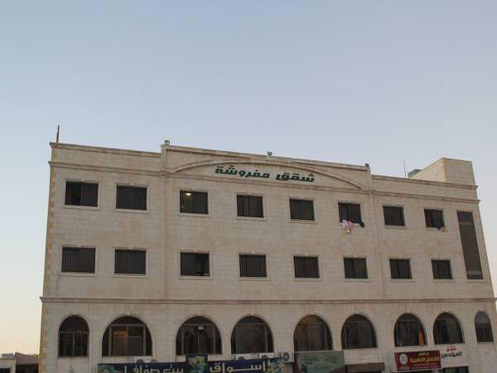 Al Mohandes Apartment 5