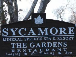 Sycamore Mineral Springs Resorts image